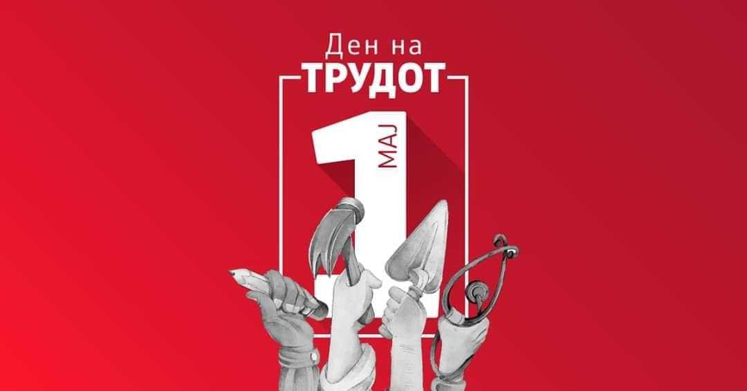 Градоначалникот Пекевски со честиткa за Денот на трудот