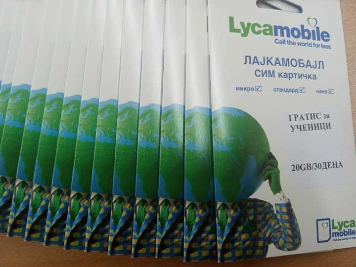 """Лајкамобајл Скопје во соработка со Прва детска амбасада во светот  ,,Меѓаши"""", додели мобилни припејд картици со интернет за поддршка на онлајн наставата во Општина Берово"""