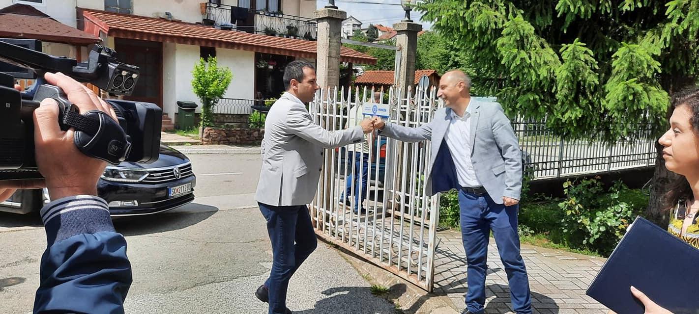 """,,Македонија без кал""""-Потпишан договорот за  ,,Реконструкција на улици во с. Двориште"""""""